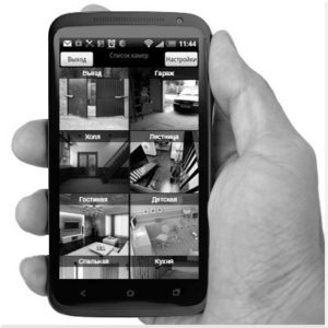 Мобильный онлайн контроль